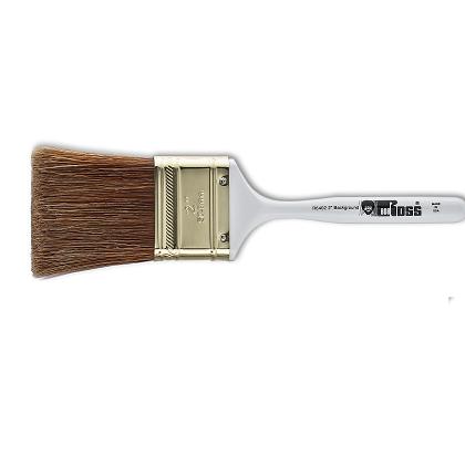 """Bob Ross Background Brush 2"""""""